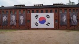 Seodaemun Hapishanesi.jpg